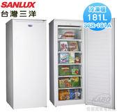 【佳麗寶】-(台灣三洋SANLUX)181L直立式冷凍櫃SCR-181A