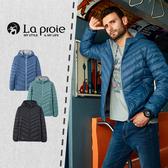 【La proie萊博瑞】男式不規則縫線設計羽絨外套(三色-男式連帽羽絨保暖外套)