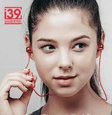 havit/海威特 I39運動藍牙耳機無線跑步雙耳耳塞式入耳式頭戴掛耳耳麥重低音