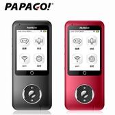 [富廉網]【PAPAGO!】TG-100 雙向智能 語言口譯機