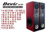 【中彰投電器】Bevis(內建USB/SD/擴大機)家庭劇院喇叭組,DS-50U【全館刷卡分期+免運費】