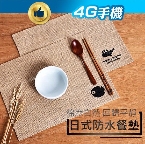 日式棉麻防水西餐墊 長方形餐桌墊 隔熱餐墊 果盤墊棉麻餐具墊餐布碟墊杯墊 餐墊【4G手機】