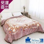 米夢家居 澳洲美麗諾拉舍爾雙層加厚羊毛毯-粉嫩花語(200*230 4kg)【免運直出】