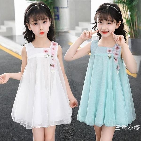 洋裝公主裙女童洋裝夏裝2020新款女寶寶洋氣裙子韓版中大童蓬蓬紗裙