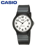 CASIO 指針膠帶錶-MQ-24【愛買】