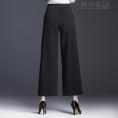 MG 寬褲-春秋裝新款垂感闊腿褲女中年媽媽高腰高彈力順滑鬆緊腰寬腿九分褲