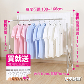 E&J【EL0004】晴天媽咪七代伸縮曬衣架;X型曬衣架/單雙桿衣架
