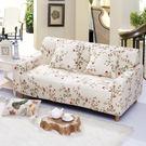 萬能三人沙發套全包皮質沙發罩彈力沙發墊巾組合通用老式布藝四季【全館88折起】