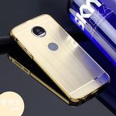 Moto Z Play Z 拉絲防摔殼 四角矽膠防摔墊金屬殼 金屬邊框 拉絲後蓋 手機殼 保護殼 硬殼 Zplay