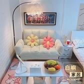 懶人沙發臥室小沙發小戶型雙人榻榻米