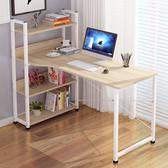 書桌台 電腦台式桌家用簡約經濟型臥室書桌壹體小桌子簡易學生學習桌組合聖誕節