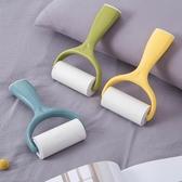 粘毛器粘毛器可撕式滾筒粘塵紙氈滾刷粘毛沾毛神器站立式去除滾毛器毛刷 BASIC HOME