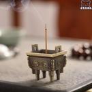 香爐 迷妳鼎家用室內香薰爐茶道擺件小線香檀香立式香插香座禪意 - 古梵希