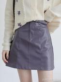 女士皮裙性感小短裙包臀裙紫色皮裙子秋冬新款秋季A字裙高腰半身裙女 快速出貨