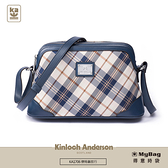 Kinloch Anderson 金安德森 側背包 懷特島旅行 經典格紋側肩包 蔚海藍 KA170605 得意時袋