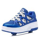 暴走鞋男童春夏單輪滑輪運動鞋雙輪成人溜冰鞋女童帶輪子兒童鞋 曼莎時尚