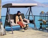 紫葉戶外秋千鐵藝搖椅家用室外秋千椅室內成人搖籃椅庭院陽台吊椅    蘑菇街小屋    ATF