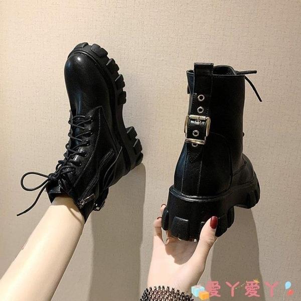 馬丁靴 厚底馬丁靴女英倫風2021新款網紅增高靴秋冬短靴顯瘦靴子 愛丫愛丫
