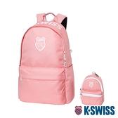 K-SWISS Heritage Backpack休閒後背包-蜜桃橘