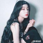 韓國假發女長卷發大波浪中分玉米燙自然逼真  hh3374『時尚玩家』