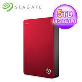 SEAGATE 希捷 Backup Plus 5TB 2.5吋行動硬碟(紅)