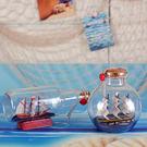 店長推薦玻璃帆船許愿瓶瓶中船一帆風順創意桌面擺件擺設畢業禮品生日禮物