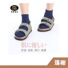 瑪榭襪品 瑪榭 簡約日系網織透氣短襪  MS-21746  女【RH shop】