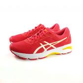 ASICS 亞瑟士 透氣吸震慢跑鞋 運動鞋 《7+1童鞋》5117 紅色(桃紅)