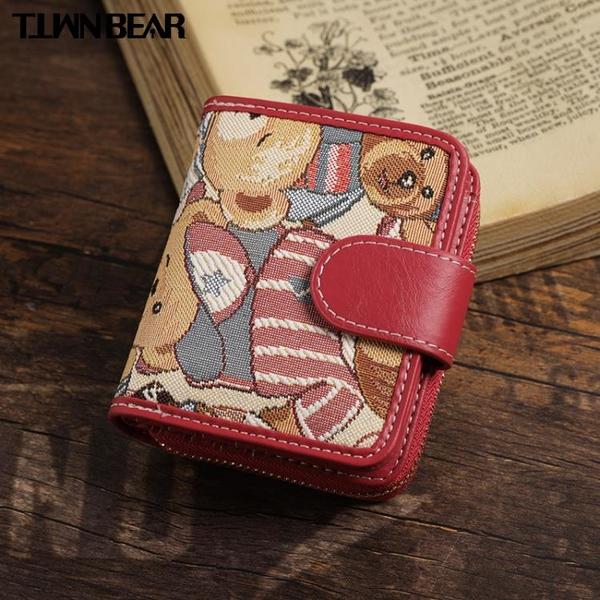 手拿包 天天維尼熊短款小錢包女韓版可愛折疊時尚小清新零錢包多功能卡包 ww