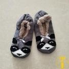 秋冬毛線地板襪套毛絨聖誕襪子女加厚加絨防滑室內居家鞋襪【雲木雜貨】