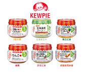 日本KEWPIE 嬰幼兒副食品玻璃瓶系列-果泥/蔬菜泥(5個月以上)