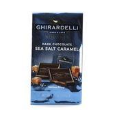 美國 CHIRARDELLI 海鹽焦糖夾心 黑巧克力 151g