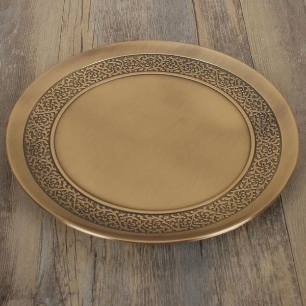 歐式盤子圓形復古酒盤 個性家用茶盤創意圓托盤日式8寸青銅盤擺件1入