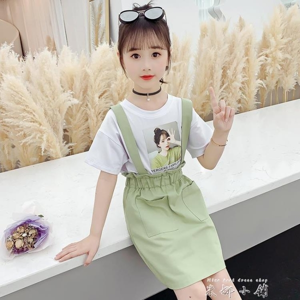 女童夏裝吊帶裙2021新款中大童網紅洋氣裙子兩件套兒童套裝女孩裙 米娜小鋪