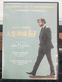 挖寶二手片-P01-399-正版DVD-電影【人生消極掰】-強尼戴普 柔伊德區(直購價)