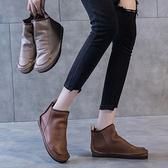 真皮女靴 圓頭縫線平底鞋 百搭休閒短靴/2色-夢想家-標準碼-0807
