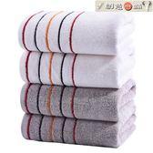 【4條裝毛巾】 純棉大毛巾柔軟吸水25