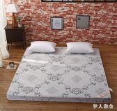 床墊高密度記憶棉榻榻米褥子1.5米海綿墊被zzy4116『伊人雅舍』
