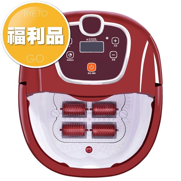 (福利品)SevenStar 七星級悠活泡腳機 SF-502(腳底滾輪)