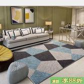 北歐式簡約現代美式客廳地毯沙發茶几墊床邊毯臥室滿鋪