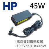 HP 高品質 45W 藍孔帶針 變壓器 740015-001 740015-002 740015-003 Touch Smart 11-E009AU 11-E012AU Stream 14-Z000