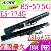ACER AS16A5K,AS16A7K,AS16A8K 電池(原廠)-宏碁 E5-575 電池,E5-575-59QB 電池, E5-575G-30ZJ,E5-575G-356
