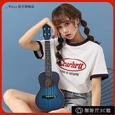 烏克麗麗 烏克麗麗23寸初學者少女入門學生成人女男兒童鑲邊單板小吉他