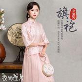 中式伴娘服女長款姐妹團宴會禮服中袖2019新款春夏民國風復古旗袍