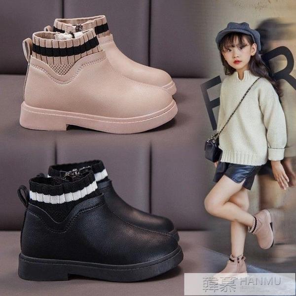 女童短靴皮鞋2020年新款秋季靴子兒童鞋洋氣加絨大棉馬丁靴秋冬款 女神購物節