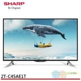 限區含配送+基本安裝 SHARP 夏普 45吋 FHD 智慧連網液晶顯示器 2T-C45AE1T