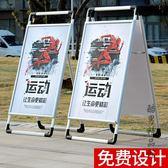 廣告牌展示牌鋁合金Kt板展架立式落地式展板宣傳展示架海報架立牌CY 酷男精品館