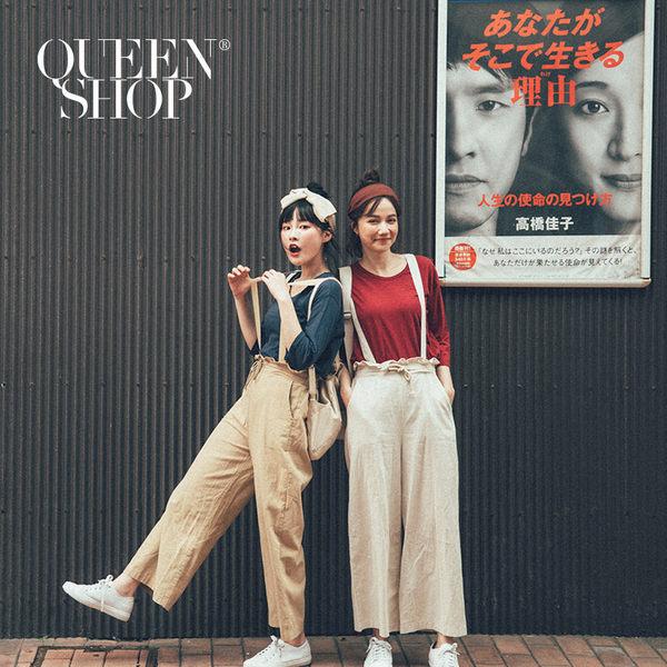 Queen Shop【04050559】荷葉邊吊帶褲 兩色售*現+預*