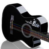 想紅角初學者民謠木吉他38寸新手入門練習男女吉它jita樂器琴WD 晴天時尚館