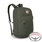 【美國 OSPREY】Arcane XL Day 日用電腦背包 30L『牧草綠』10003620 背包.旅遊.登山.露營.戶外